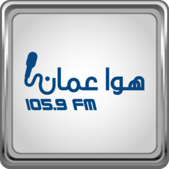 HAWA AMMAN FM